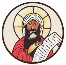 Santo Athanasius/Ilustrasi