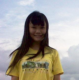 Kristiana Rinawati