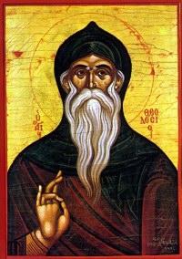 St. Theodosius