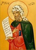 St. Yohanes dari Damaskus