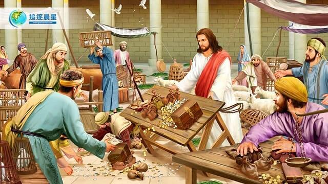 09 November, Bacaan, bacaan kitab suci hari ini, Injil hari ini, katekese, katolik, Komsos KWI, Konferensi Waligereja Indonesia, KWI, penyejuk iman, refleksi harian, Renungan hari minggu, renungan harian, renungan harian katolik, sabda tuhan, ziarah batin