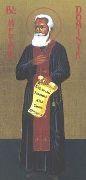 Beato Methodius Dominic Trcka