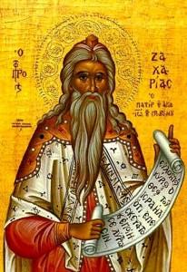 Santo Zakharia, ayah Yohanes Pembaptis