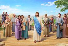 12 Januari 2021, Bacaan Injil 12 Januari 2021, Bacaan Injil Harian, Bacaan Kitab Suci, bacaan Pertama 12 Januari 2021, bait allah, Bait Pengantar Injil, Firman Tuhan, gereja Katolik Indonesia, iman katolik, Injil Katolik, katekese, katolik, Kitab Suci, Komsos KWI, Konferensi Waligereja Indonesia, KWI, Lawan Covid-19, Mazmur Tanggapan 12 Januari 2021, penyejuk iman, Perjanjian Baru, Perjanjian Lama, pewartaan, Renungan Harian Katolik 12 Januari 2021, Renungan Katolik Harian, Renungan Katolik Mingguan, sabda tuhan, Ulasan eksegetis, Ulasan Eksegetis Bacaan Kitab Suci Minggu, Ulasan Kitab Suci Harian, umat katolik, Yesus Juruselamat